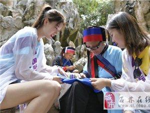 2019���H旅游小姐中����Q�在石林!!