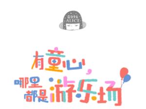 六一儿童节,【东方国际商业新城】为潢川萌娃们准备了一个惊喜!