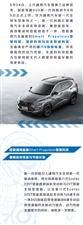 雪佛兰智联驾趣SUV新一代创酷将于6月5日上市