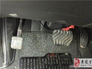 车内有这样东西,打死都不要留!!!
