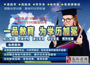 2019年河南成人高考�竺��r�g及�竺�方法