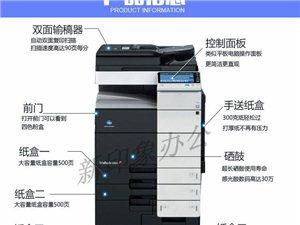 新印象一家专业从事打印机租赁维修的公司,火热上线