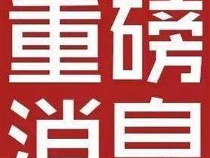 大动作!兰汉高铁天水至汉中段传来最新消息...