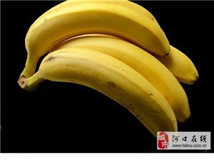 澳门拉斯维加斯上班族应该什么时候吃水果呢?