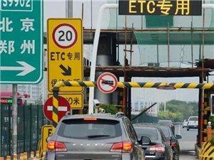 澳门拉斯维加斯有车的速看!高速公路省界收费站取消!但是...