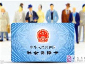 寻乌市民,7月1日起,这张卡的就医结算功能将全面启用!