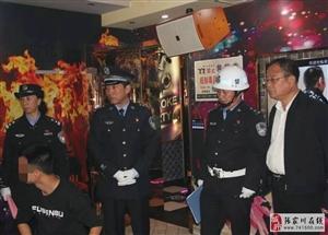 【扫黑除恶】重拳出击,张家川县集中统一清查行动首战告捷