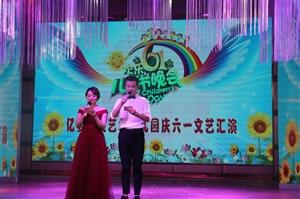潢川县亿婴天使艺术幼儿园举行六一儿童节文艺汇演