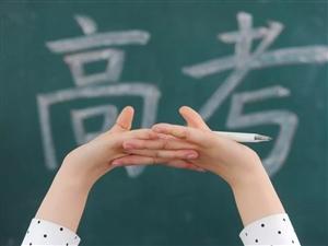 高考倡议书:请为齐河所有高考学子留一份安静!我接力!