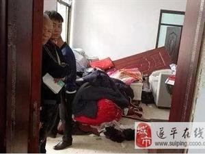"""空�{�""""炸��""""!一�巨�,周口村民家的�P室�T被炸到客�d"""