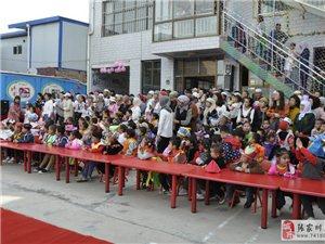 """希望幼儿园""""环境保护总动员,欢庆六一大联欢""""活动受好评"""