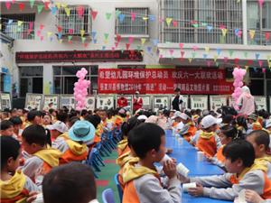 一个与众不同的六一儿童节――这天县博物馆去希望幼儿园干什么?