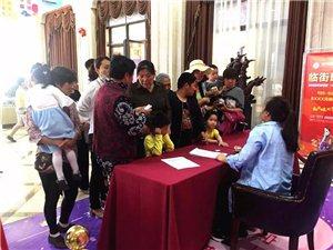 这个六一儿童节,潢川东方时代广场给你无限惊喜,礼品免费送!
