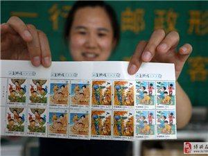 中国邮政发行《儿童游戏(二)》特种邮票