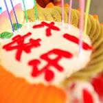 """喜迎六一 �P�圬�困�W生""助�W公益活��"