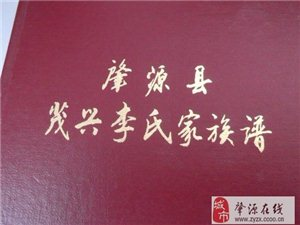 """三百年�L雨�""""站人""""[2P]"""