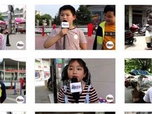 儿童节街访|这些新县孩子的回答太精怪了!忍住不笑……