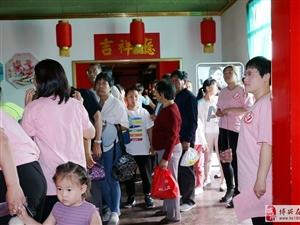 """博兴县庆""""六一""""关爱孤困儿童暨康泰爱心妈妈协会成立庆祝大会活动圆满成功"""
