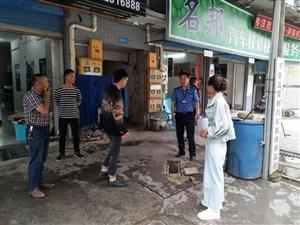 重磅!丰都县有6家违法洗车场被强制关闭!