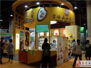 2019第21届中国(北京)国际优质大米及品牌杂粮博览会