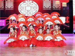 县妇幼保健计划生育服务中心联谊金科幼儿园欢庆六一
