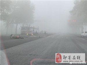 大雾天!G204即墨段道路发生?#40644;?#36710;祸