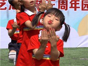 视频分享《金色童年幼儿园庆六一文艺汇演暨三周年园庆》
