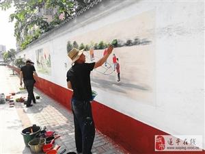 """澳门金沙网址站莲花湖街道打造的""""怀旧墙""""获市民点赞"""