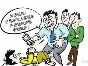 高州:讨款不成抢走350元和盗走一部手机,结果获刑四年六个月!