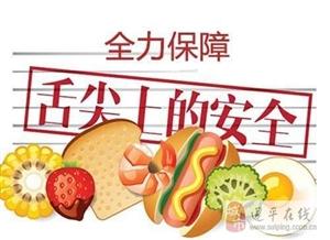 金沙平台网址县市场监督管理局 发布夏季餐饮食品安全消费警示