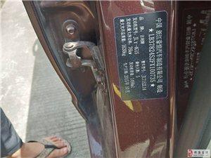 出售个人车辆  诚信的Q我  轿车 不讲价 谢谢