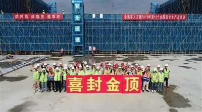成都龙泉驿:东安湖体育中心综合小球馆封顶