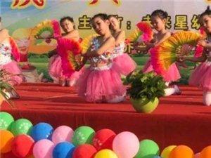 """欢度六一未来星幼儿园""""2019文艺演出""""PK赛"""