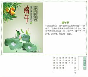 """张家川县博物馆2019年""""端午节""""香囊手工制作社教活动报名了"""