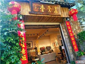 落莺堂主李文的紫陶作品先后被世界收藏联合会理事王毓中及各界名流雅士收藏