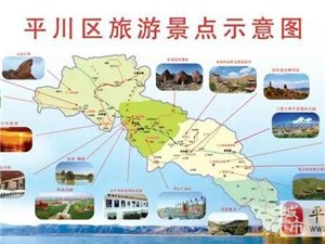 平川六大主题旅游线路之丝路古迹游(上)