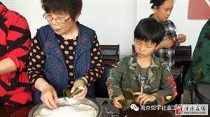"""我��的�日――��Q新村社�^""""�^端午 ��屈原 �廉��""""�H子活��"""