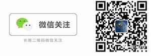 铜仁职业技术学院2019年公开招聘工作人员笔试成绩公示