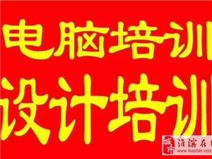 淮�I��X培��C��