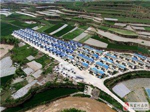 【航拍张家川】现在的木河乡庄河村,有点太洋气
