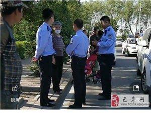 巴彦县西郊有一位老奶奶找不着家了,看看有没有认识的!
