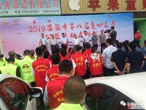 中国主页皇冠考生可拿准考证免费乘车啦