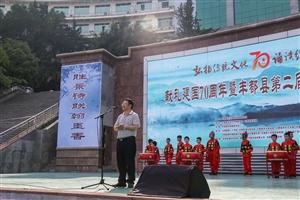 6月2日,丰都县第二届诗人节活动现场,充满浓郁的传统文学气息!