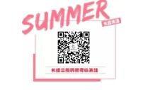 """【绿洲・望嵩文化广场】端午节与您""""粽""""情相伴 ,好礼相约!"""