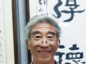 王朝珠先生书法作品欣赏!!!!