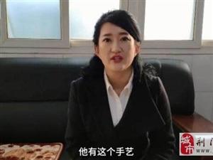 济南一女子居然放弃白领工作从事烤猪烤出数百万财富