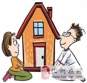 买房,想好了吗?送给我最亲爱的客户!