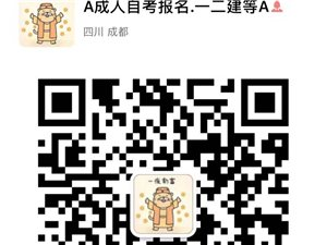 四川科技��I�W院-金堂招生���猛��贸踔挟��I生