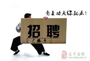 金沙平台网址县公安局公开招聘特种勤务人员的公告