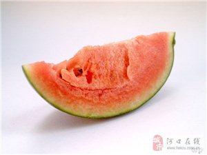 冰镇西瓜吃多了对健康有害吗?夏天如何吃西瓜最健康